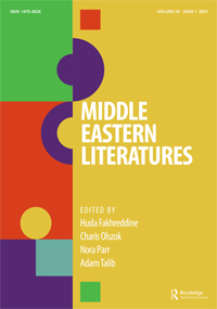 Middle Eastern Literatures