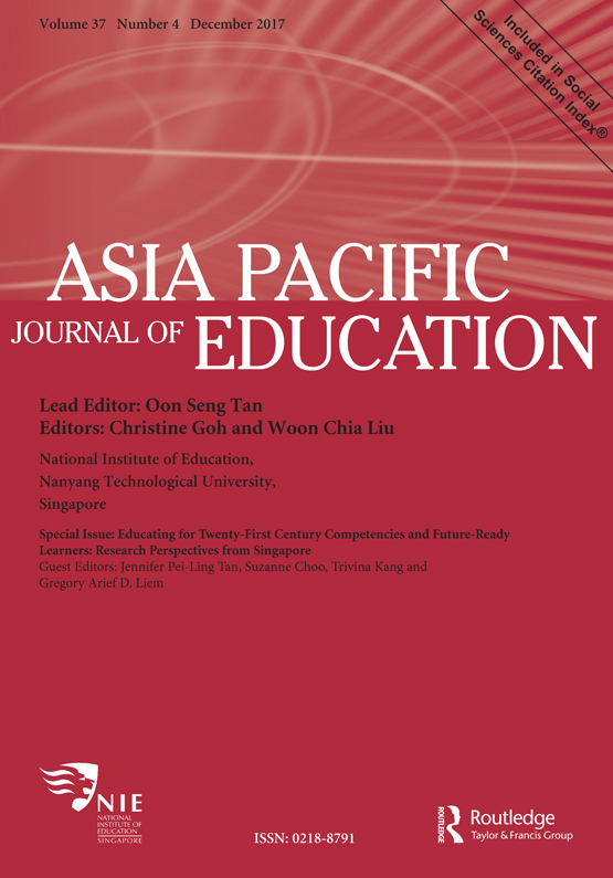 Full Article Educating For Twenty First Century Competencies And Future Ready Learners Research Perspectives From Singapore