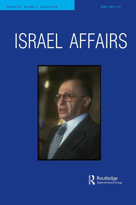 Israel Affairs: Vol 24, No 4