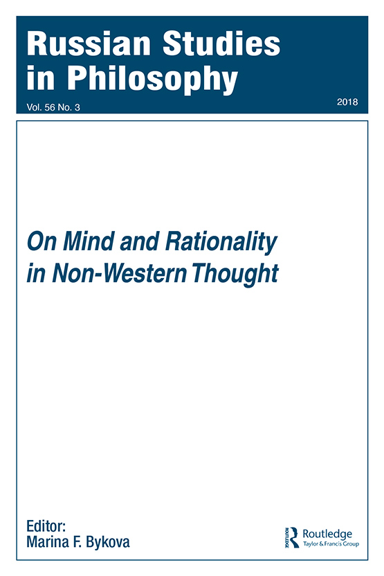 Full Article Mind And Consciousness In Indian Philosophy