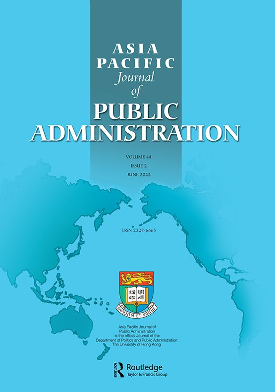 asian journal of public administration