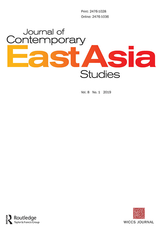 Journal of Contemporary East Asia Studies: Vol 8, No 1