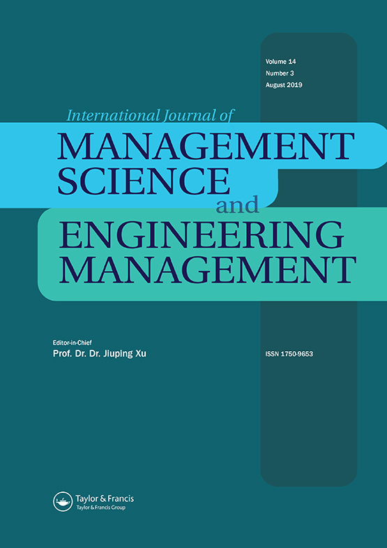 International Journal of Management Science and Engineering