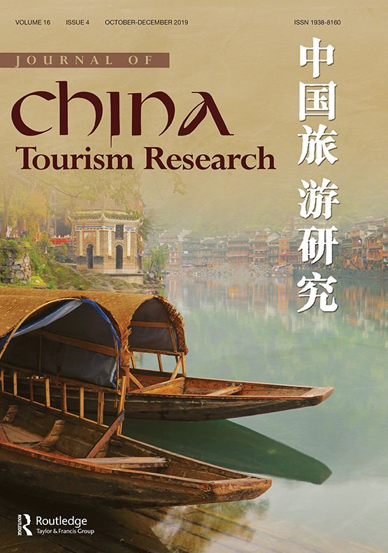 Journal of China Tourism Research: Vol 16, No 4