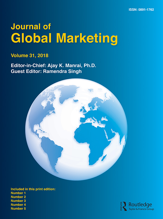 A Research Paper On Digital Marketing Communication And Consumer Buying Decision Process An