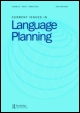 Language policy and planning as an interdisciplinary field: towards a complexity approach